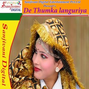 De Thumka languriya