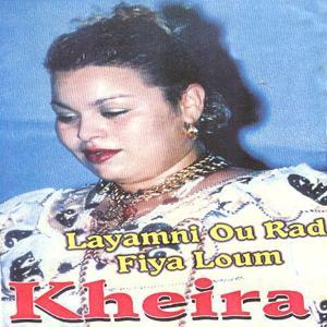 Layamni ou rad fiya loum