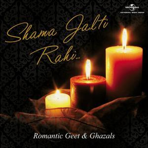 Shama Jalti Rahi