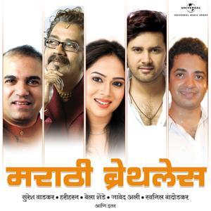 Marathi Breathless & Other Hits