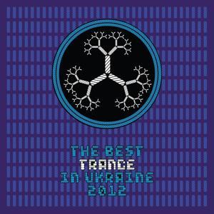 The Best Trance in UA, Vol. 3