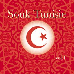 Souk Tunisie, vol. 1