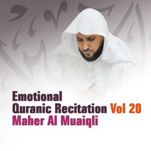 Emotional Quranic Recitation, Vol. 20 (Quran - Coran - islam)