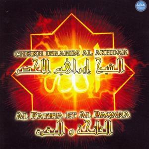Al Fatiha & Al Baqara (Quran - Coran)