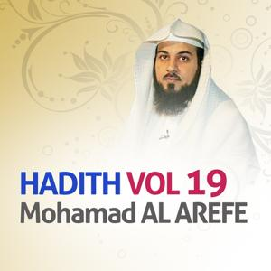 Hadith, vol. 19 (Quran - Coran - Islam)