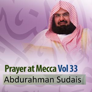 Prayer at Mecca, Vol. 33 (Quran - Coran - Islam)