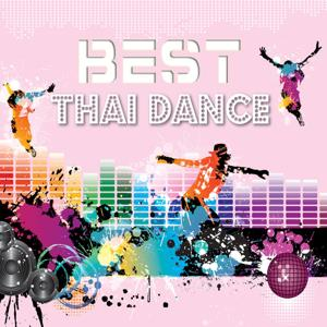 Best thai dance
