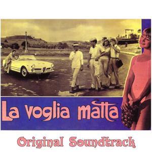 Sole e sogni (Original Soundtrack Theme from