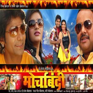 Morcha Bandi (Original Motion Picture Soundtrack)