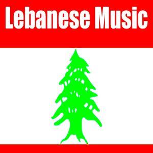 Music of Lebanon (Lebanese Music)