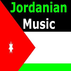 Music of Jordan (Jordanian Music)