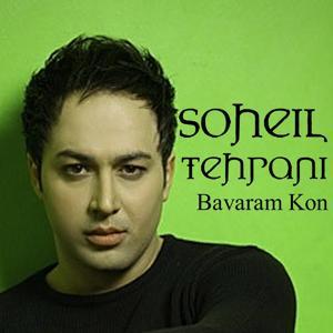 Bavaram Kon (Persian Music)