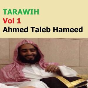 Tarawih, Vol. 1 (Quran - Coran - Islam)