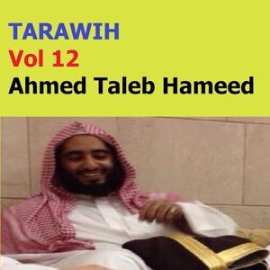 Tarawih, Vol. 12 (Quran - Coran - Islam)