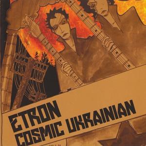 Cosmic Ukrainian