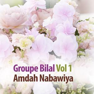 Amdah Nabawiya, vol. 1 (Quran - Coran - Islam)