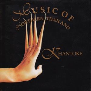 Music Of Northern Thailand