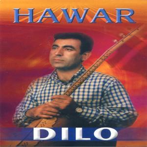 Lo Dilo (Oy Gönül)