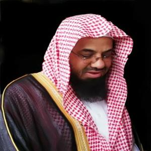 Allahoumma Ena Nas'aluk El Janna