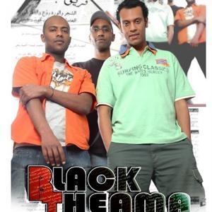 Black Theama
