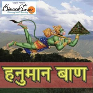 Hanuman Baan Shalok