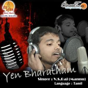 Yen Bharatham