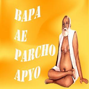 Bapa Ae Parcho Apyo