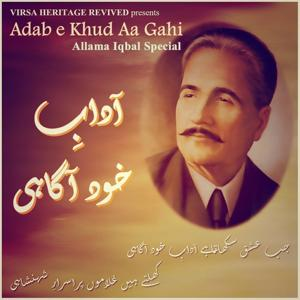 Adab E Khud Aa Gahi (Allama Iqbal Special)