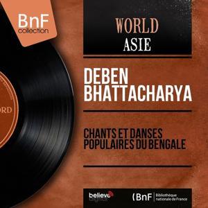 Chants et danses populaires du Bengale (Mono Version)