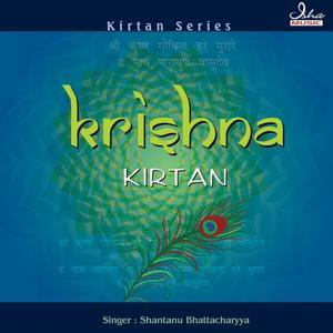 Krishna Kirtan