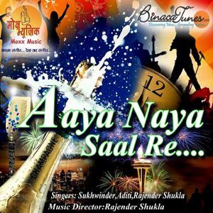 Aaya Naya Saal Re