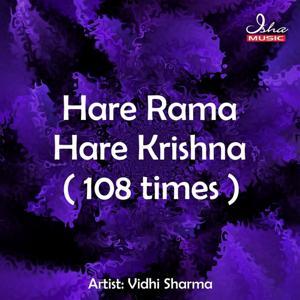Hare Rama Hare Krishna (108 Times)