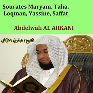 Sourates Maryam, Taha, Loqman, Yassine, Saffat (Quran - Coran - Islam)
