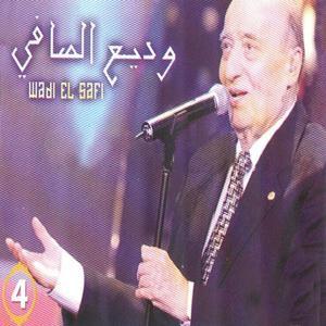 Wadi El Safi, Vol. 4