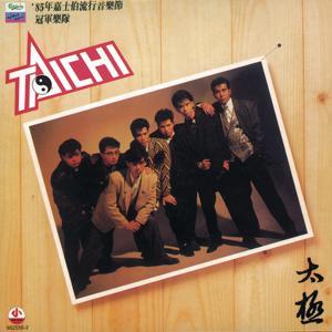 Back To Black Series - Hong Shai pao Che (2004)
