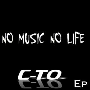 No Music No Life - EP