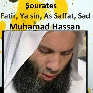Sourates Fatir, Ya Sin, As Saffat, Sad (Quran - Coran - Islam)