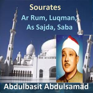 Sourates Ar Rum, Luqman, As Sajda, Saba (Quran - Coran - Islam)