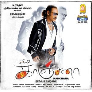 Muni 2: Kanchana (Original Motion Picture Soundtrack)