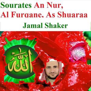 Sourates An Nur, Al Furqane, As Shuaraa (Quran - Coran - Islam)