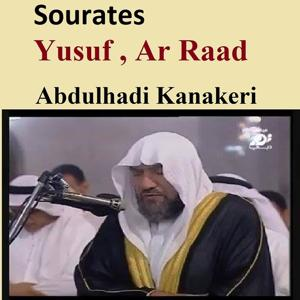 Sourates Yusuf, Ar Raad (Quran - Coran - Islam)
