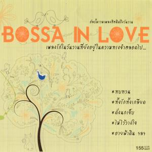 Bossa in Love