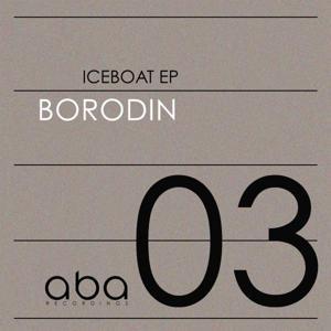 Iceboat EP