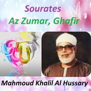 Sourates Az Zumar, Ghafir (Quran - Coran - Islam)