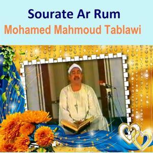 Sourate Ar Rum (Quran - Coran - Islam)