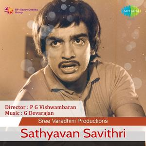 Sathyavan Savithri (Original Motion Picture Soundtrack)