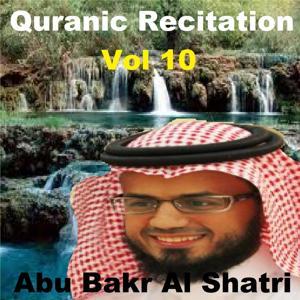 Quranic Recitation, Vol. 10 (Quran - Coran - Islam)