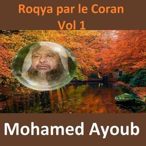 Roqya par le Coran, vol. 1 (Quran - Coran - Islam)
