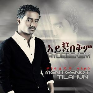 Aydebekem (Ethiopian Music)