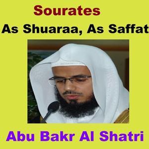 Sourates As Shuaraa, As Saffat (Quran - Coran - Islam)